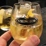 Sidra Strongbow 22